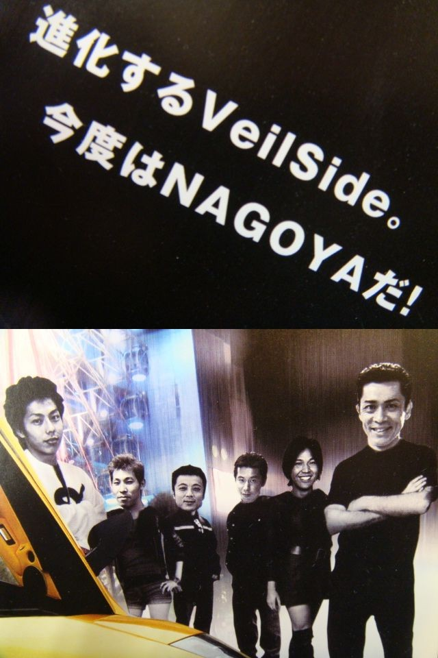 12bc3e0275 日本一の車屋!スターフェイスグループ 広報ブログ