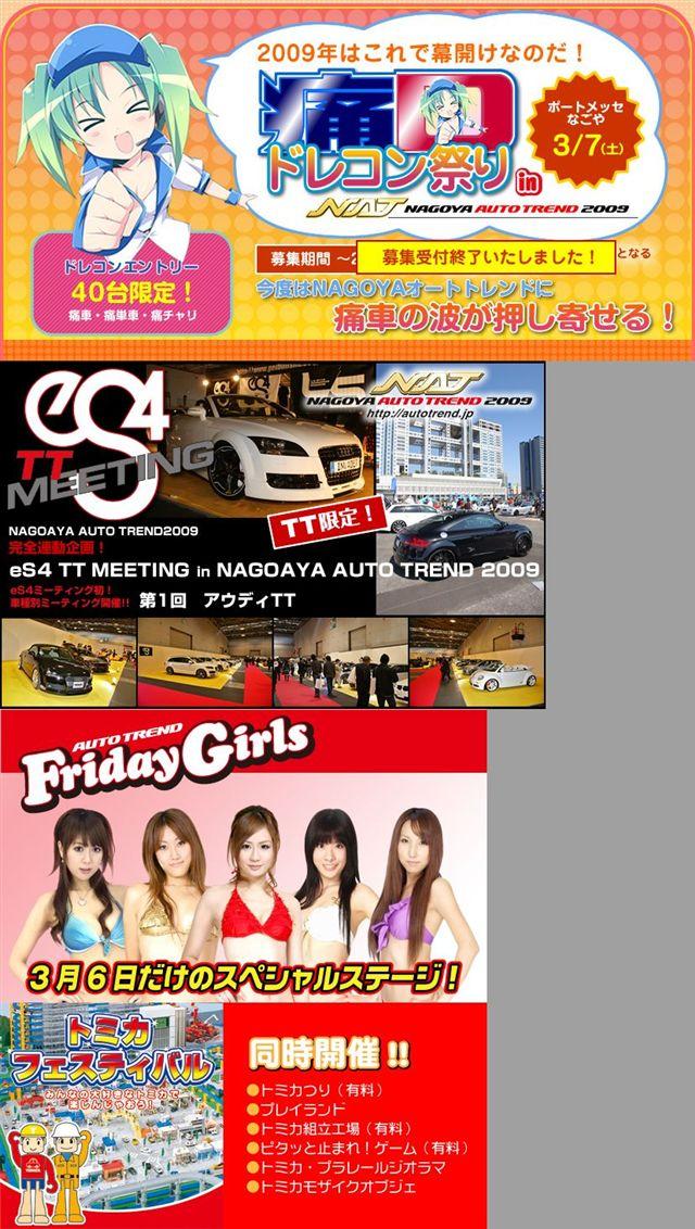 d1a511e02169 日本一の車屋!スターフェイスグループ 広報ブログ