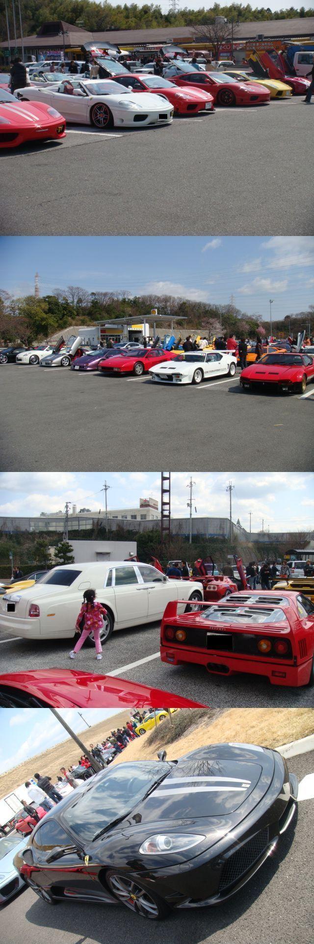 983d0eac0877 日本一の車屋!スターフェイスグループ 広報ブログ