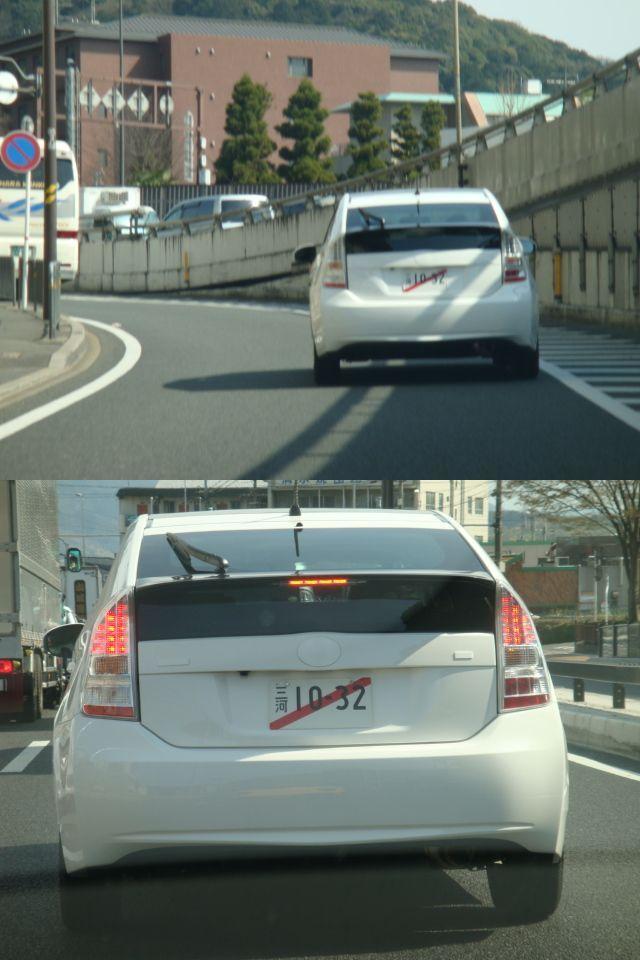 official photos fa676 84f65 日本一の車屋!スターフェイスグループ 広報ブログ
