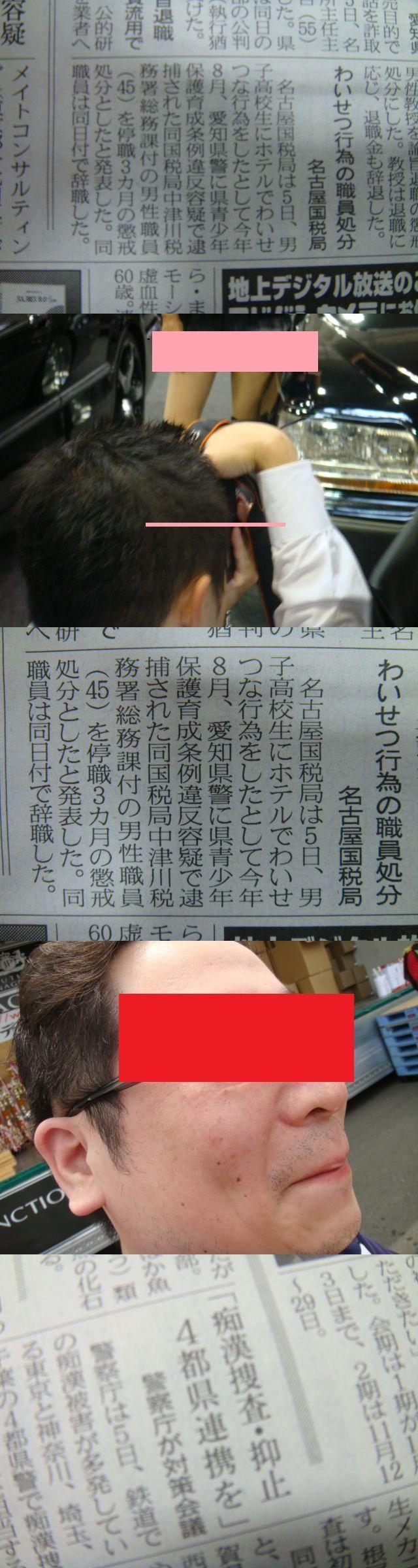 日本一の車屋!スターフェイスグループ 広報ブログ 46e93ebb77b
