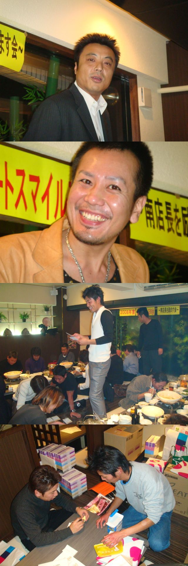 official photos fa580 9417b 日本一の車屋!スターフェイスグループ 広報ブログ