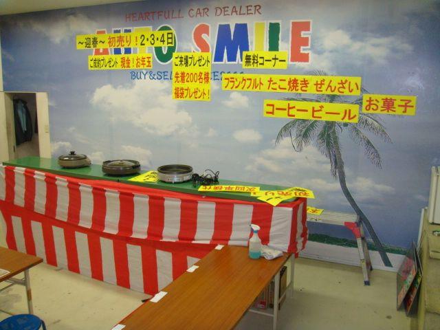 c8b9760459faf 日本一の車屋!スターフェイスグループ 広報ブログ