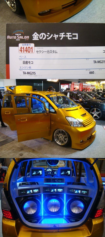 日本一の車屋!スターフェイスグループ 広報ブログ