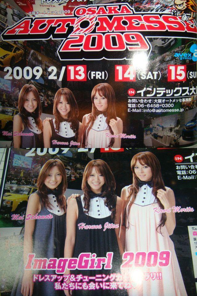 ファイル 86-4.jpg